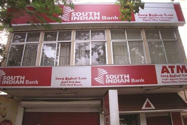 rbi approval to make murali ramakrishnan md ceo of south indian bank