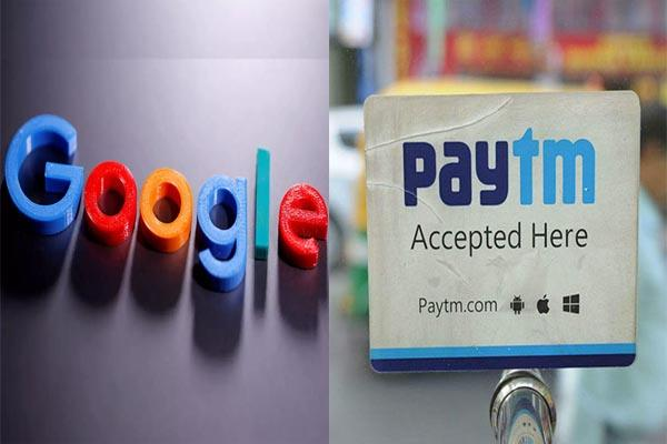 google reverses paytm said cashback offer is not a violation