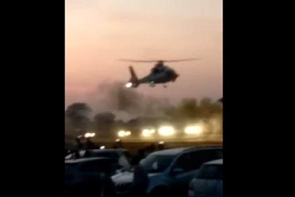 big carelessness in landing of cm s helicopter