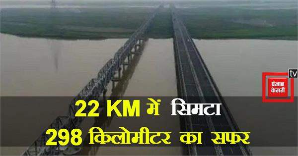 rail mahasetu ready on kosi river