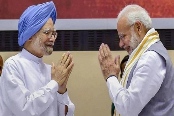 pm modi and kejriwal congratulate manmohan singh on his birthday