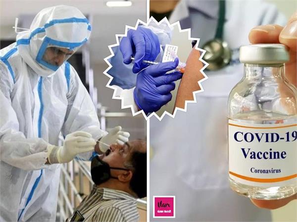 Corona Vaccine: रूस से आई अच्छी खबर, स्पुतनिक-V का नहीं दिखा कोई साइड इफैक्ट