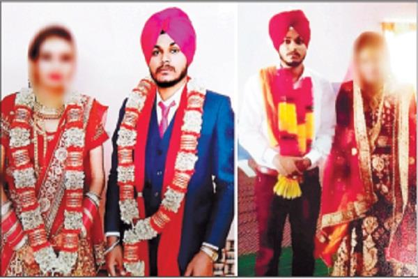 a dowry got a bike instead of a car the young man got married after 19 days