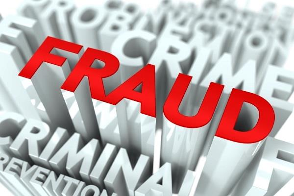 1 93 lakh rupees withdrawn from the accounts of an elderly woman and her son
