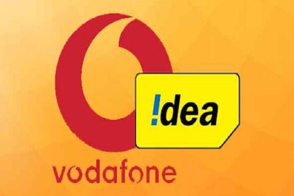vodafone idea will have to give 4 september on  priority plan  answer trai