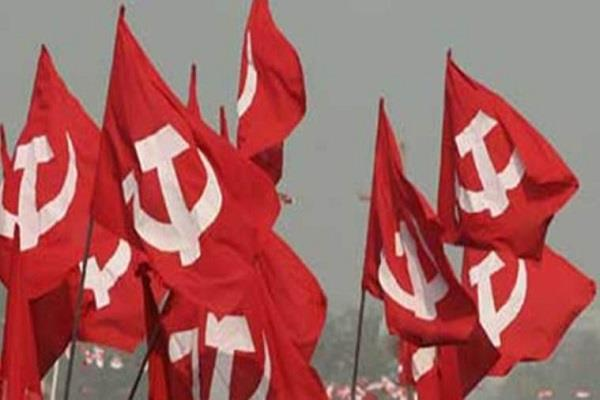 statement of cpi leader