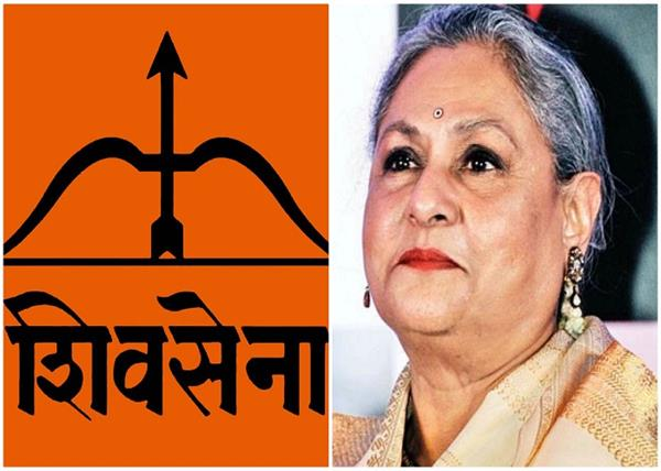 जया बच्चन के सपोर्ट में आई शिवसेना, मुखपत्र 'सामना' में बांधे तारीफों के पुल