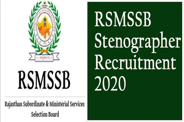 rsmssb stenographer recruitment 2020 for 1211 posts