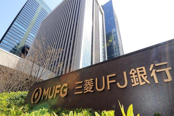 bank of japan mufg leases 30 000 square feet of space at bkc