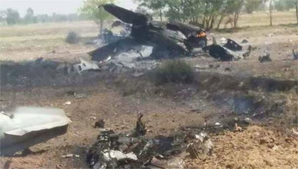 pakistan air force aircraft crashed near pindigheb