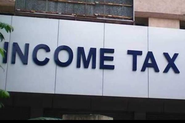 income tax department issued guidelines to implement tcs provision