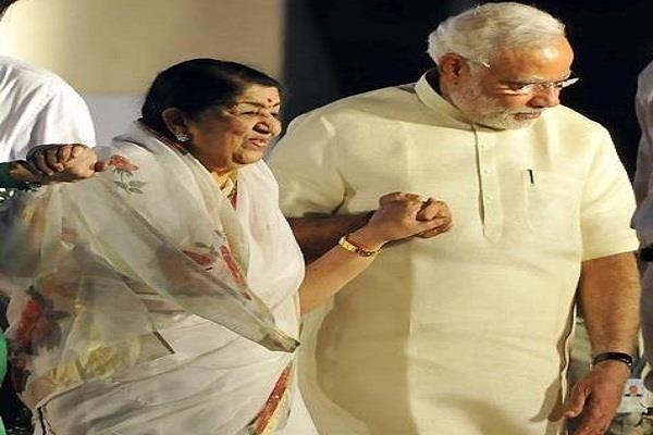 pm modi congratulates lata didi on her birthday