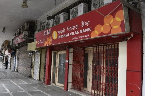 rbi takes over command of lakshmi vilas bank committee will