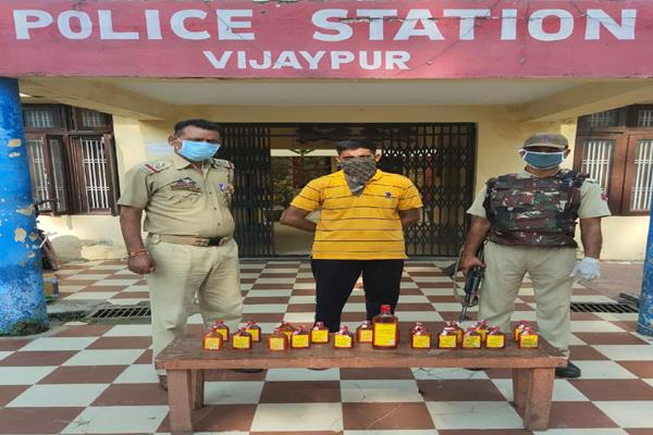 one arrested with illegal alcohol in vijaypur