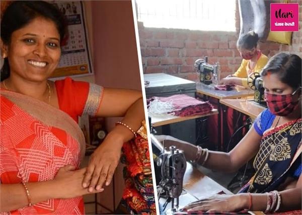 5 हजार से शुरू किया स्टिचिंग का बिजनेस, अब दूसरीं औरतों को भी दे रहीं काम