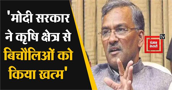 reaction of cm rawat on agriculture bill