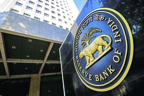 5 26 percent in bank credit 11 98 percent increase in deposits rbi data