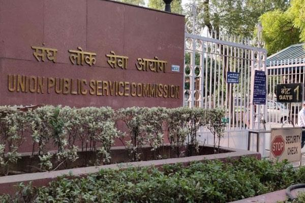 upsc cds 2 final result of released 196 candidates in merit list