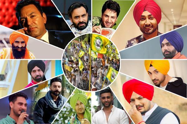 punjabi artist support farmers