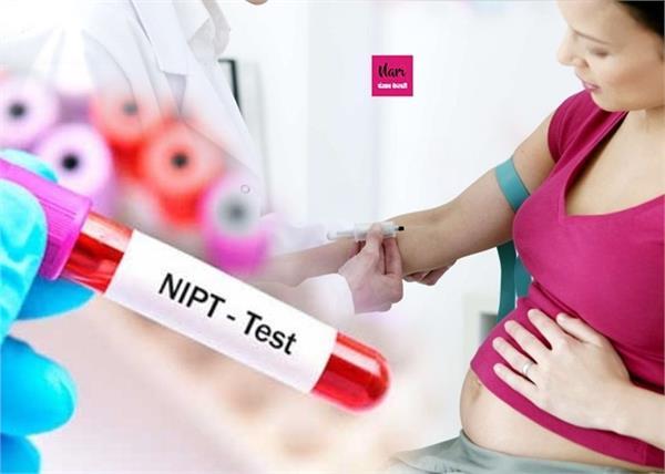 प्रेगनेंसी में जरूरी NIPT टेस्ट, जच्चा-बच्चा की सेहत पर डालता है असर
