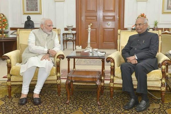 nep 2020 president kovind pm modi will address governor conference