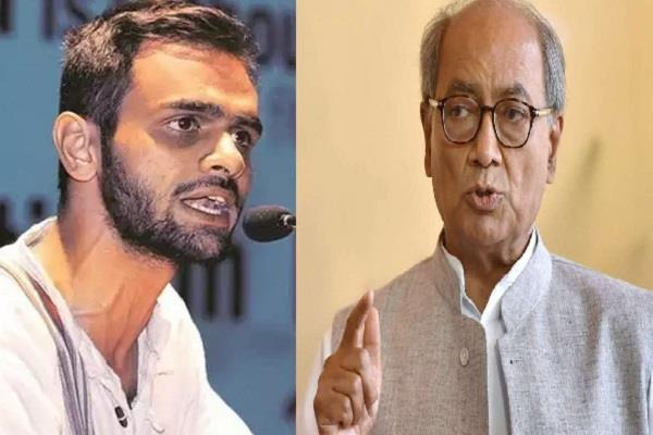 digvijay singh came out in support of omar khalid accused of delhi riots