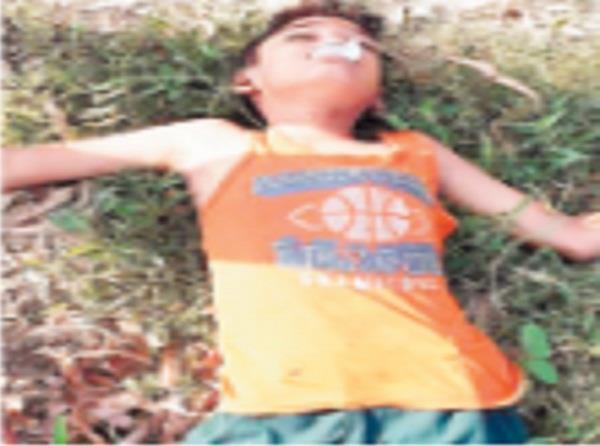 12 year old dead body found in farm