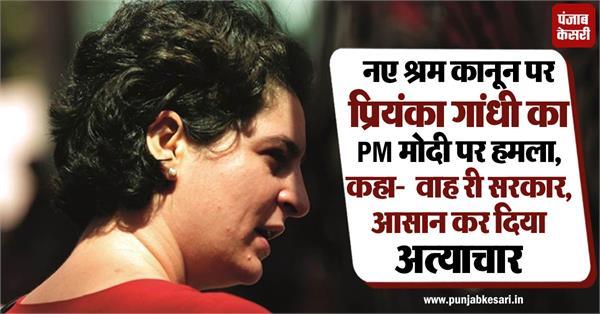 congress narendra modi priyanka gandhi vadra rahul gandhi