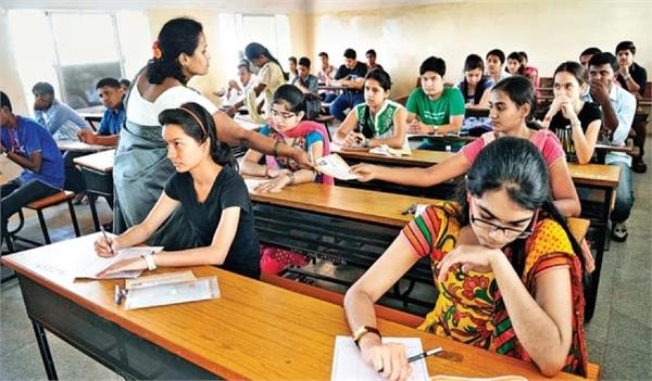 university exams are going to start from 15 feb