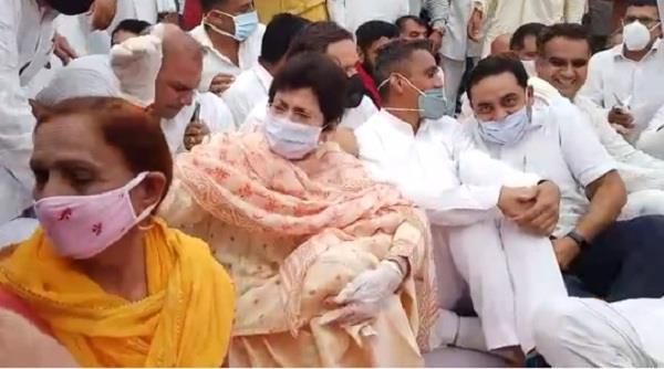 congress s protest regarding agricultural bills