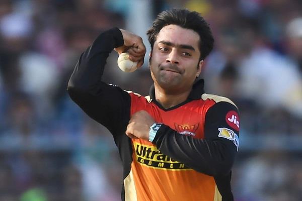 हैदराबाद को लगा एक ओर बड़ा झटका, राशिद खान हो सकते हैं आईपीएल से बाहर -  hyderabad gets another big shock rashid khan may be out of ipl - Sports  Punjab Kesari