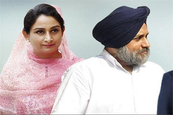 what is the meaning of harsimrat badal resignation union ministry