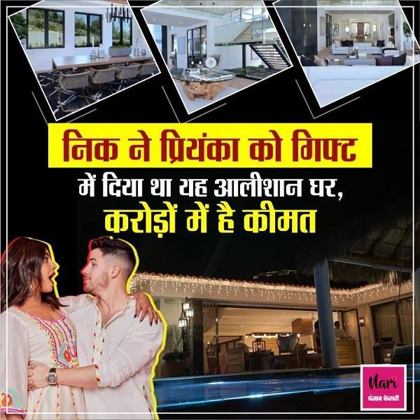 150 करोड़ के घर में पति के साथ रहती हैं प्रियंका, किसी लग्जरी होटल से कम नहीं इनका आशियाना