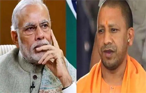 pm modi talks to cm yogi on hathras gang rape case