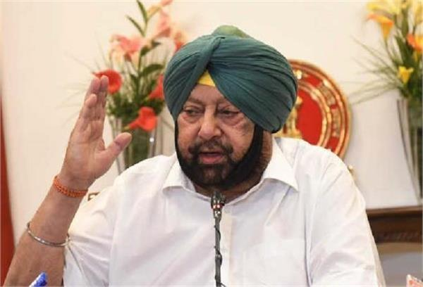 captain government of punjab preparing to take big decision regarding farmers