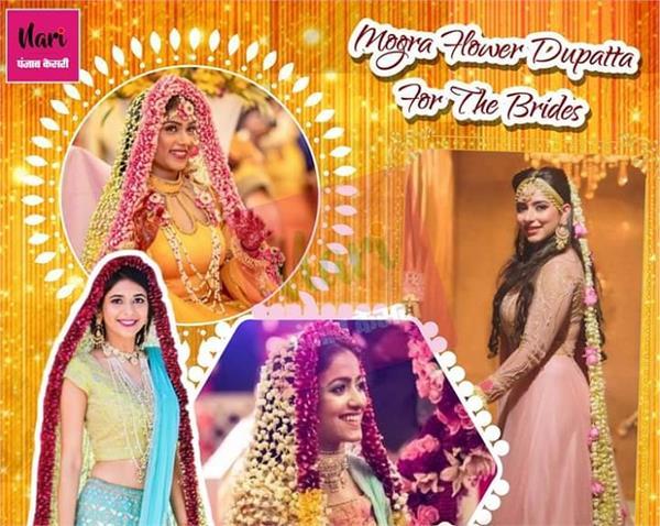 For Brides: नेट या शिमर नहीं, लहंगे के साथ ट्राई करें गजरा दुपट्टा