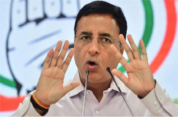 modi khattar governments will suffocate on the antecedents of farmer surjewala
