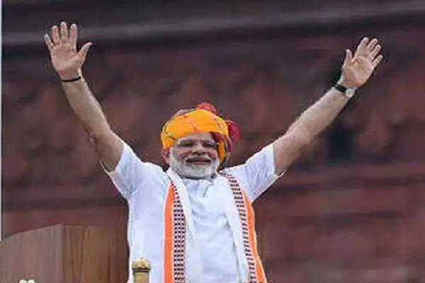pm modi will conduct mp assembly by election
