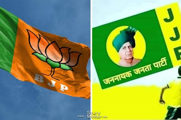 party and flag of other party prepared by bjp jgp government