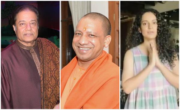 film city to be made in up jalota kangana congratulates cm yogi
