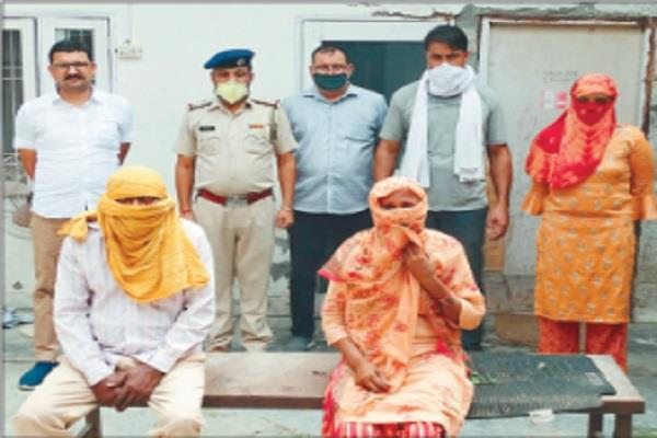 police took action based on secret information women and men arrested