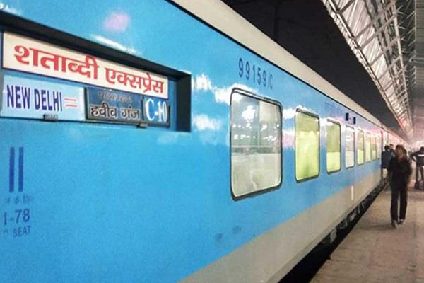 train will start between delhi to habibganj soon