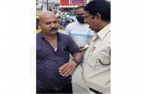 major action against policemen and municipal corporation