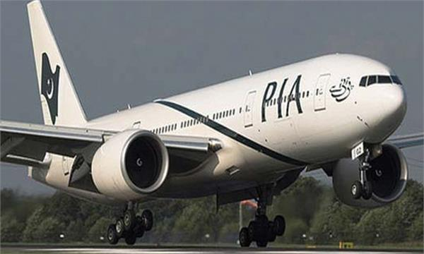 un cautions staff not to fly by pakistan airlines over safety concerns