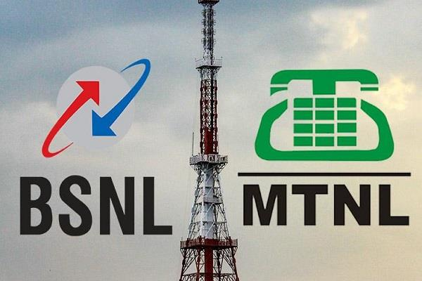 bsnl mtnl to sell assets worth rs 37500 crore auction process up