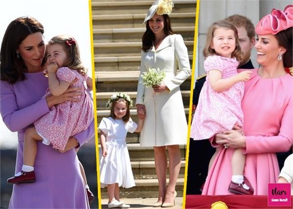 Mother Daughter Love... केट मिडलटन की तरह बेटी के साथ मैच करें आउटफिट्स