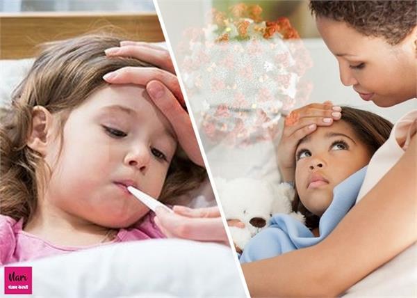 Parents Alert! कोरोना से संक्रमित बच्चो को घेरे में ले रही यह गंभीर बीमारी