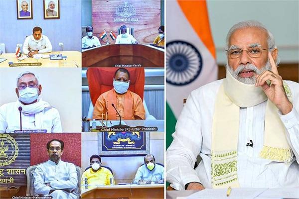 modi praised cm yogi said praise of yogi government s work
