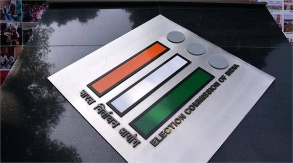 haryana news election commission announces baroda by election date