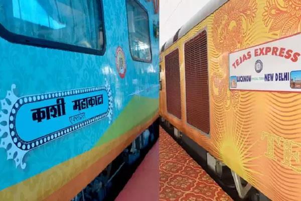 relief amid corona crisis tejas and mahakal express will run on track soon